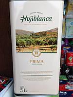 Масло оливковое  Antico 5л. Италия