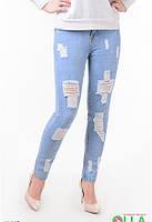 Голубые джинсы с порванностями, фото 1