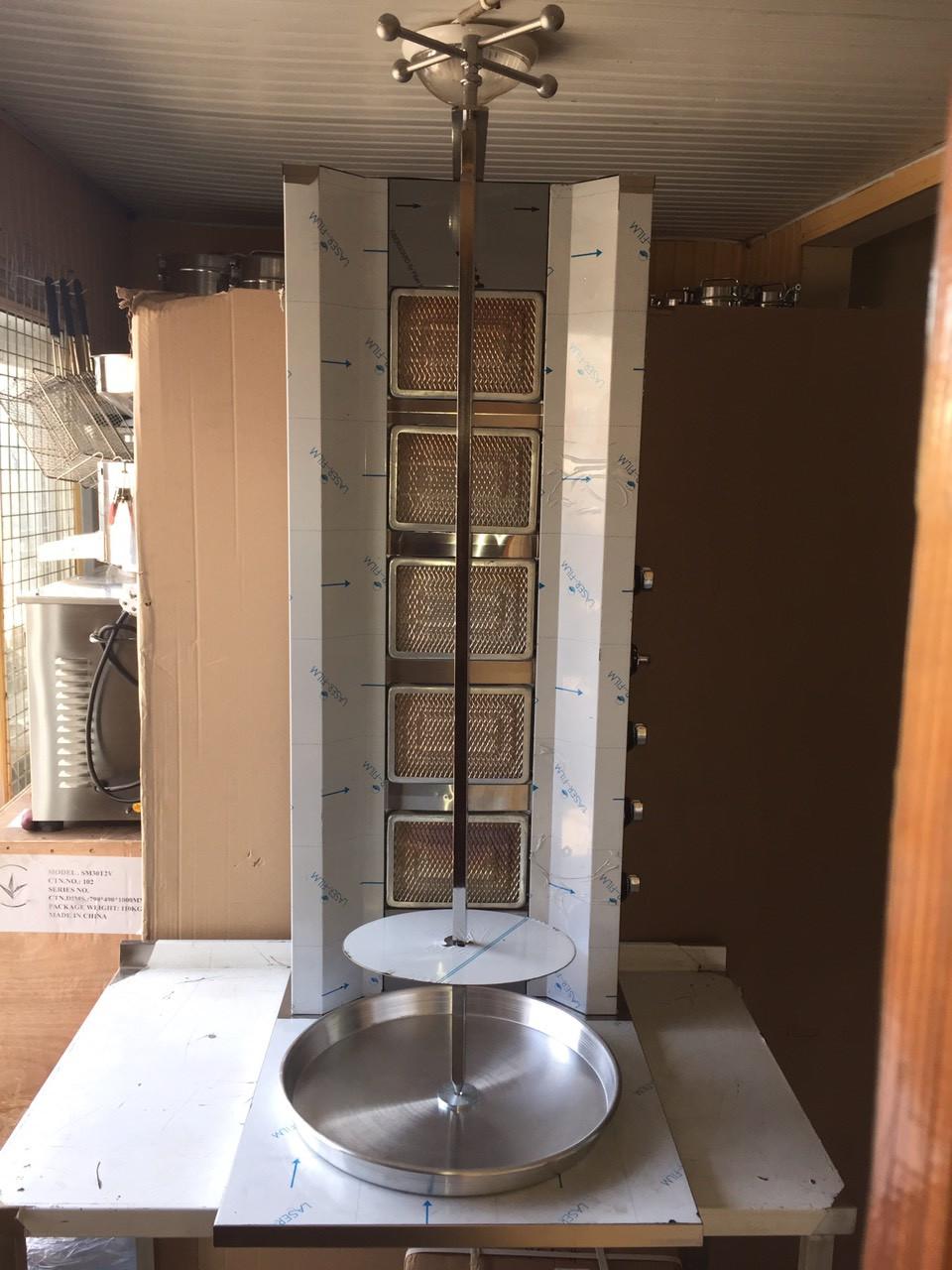 Görkem: Аппарат для шаурмы газовый Görkem GDO 50 LPG (5 горелок)