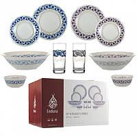 Сервиз  Damask Purple&Blue из 50 предметов на 6 персон