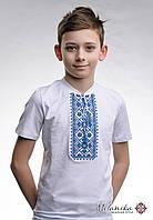 Вишиванка для хлопчика із V-подібним вирізом «Зоряне сяйво (синя вишивка)», фото 1