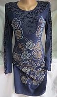 Платье женское ( р-р 44 - 48 ун. )
