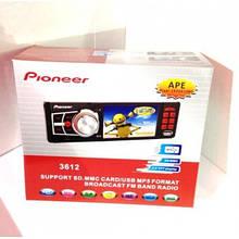 Магнитола MP4 Pioneer 3612 3.6 дюйма