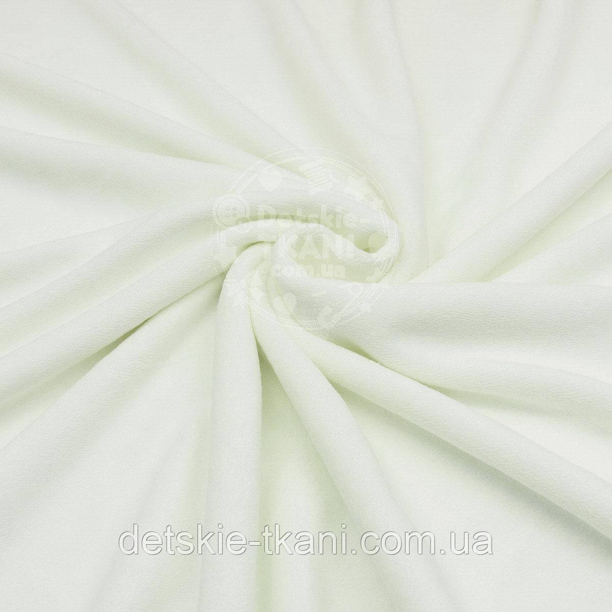Два лоскута однотонного ХБ велюра белого цвета, размер 35*45, 45*120 см (есть  загрязнение)
