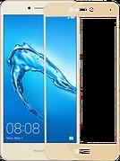 Защитное стекло Full Cover Huawei Y7 2017 Gold