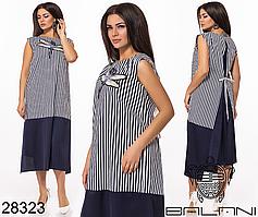 Летнее платье в полоску стрекоза большого размера р. 48-62