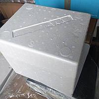 Термоящик (термобокс) 19 л