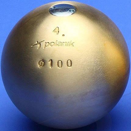 Ядро соревновательное Polanik Brass 4 кг, код: PK-4/100-M, фото 2
