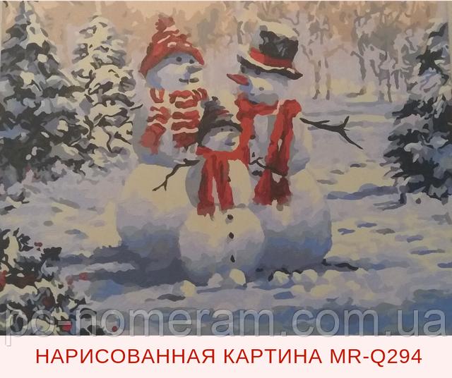 Раскраска Mariposa Семейство снеговиков фото готовой картины