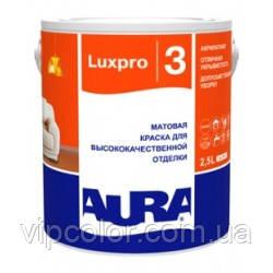 Aura Luxpro 3 Белая 2,5 л Краска для высококачественной отделки потолков и стен арт.4820166520930