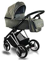 Детская коляска универсальная 2 в 1 Bexa Ultra Style V USV-3 (Бекса, Польша)