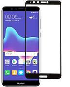 Защитное стекло Full Cover Huawei Y9 2018 Black