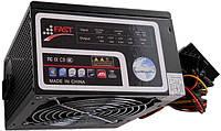 Блок питания FAST БП F500-120B 500W