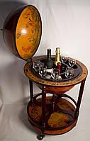 Глобус - бар напольный Jia Fo диаметр 42см (42003 R)