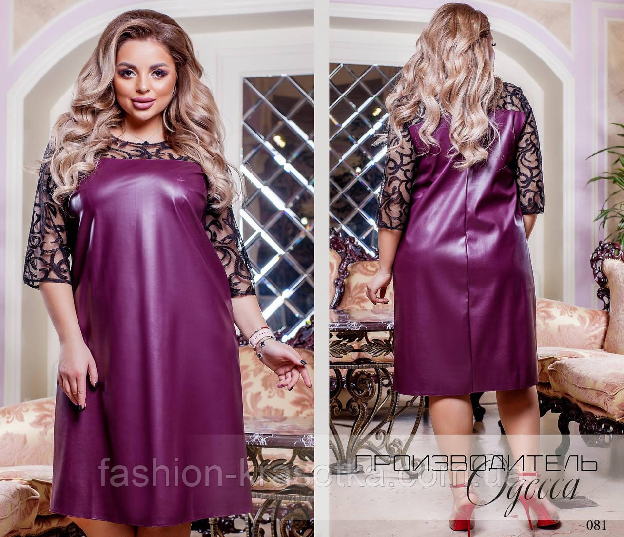 Платье вечернее прямое,ткань:эко-кожа+гипюр на сетке,размеры 48-50,52-54,56-58,60-62