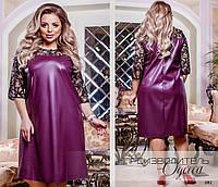 Платье вечернее прямое,ткань:эко-кожа+гипюр на сетке,размеры 48-50,52-54,56-58,60-62, фото 1
