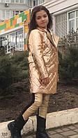 Пальто для девочки,стёганная плащевка+100 синтепон 122,128,134,140, фото 1