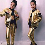 Курточка для девочки,ткань плащевка+150 синтепон+подкладка 140,146,152, фото 2