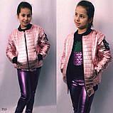 Курточка для девочки,ткань плащевка+150 синтепон+подкладка 140,146,152, фото 3