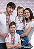 Комплект вишиванок для всієї сім'ї білого кольору із червоною вишивкою «Зоряне Сяйво»