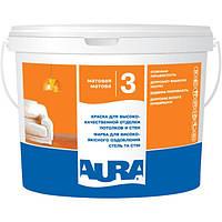 Aura Luxpro 3 Белая 5 л матовая краска для потолков и стен арт.4820166520947