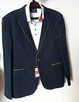 Мужской пиджак молодежный иемно синий