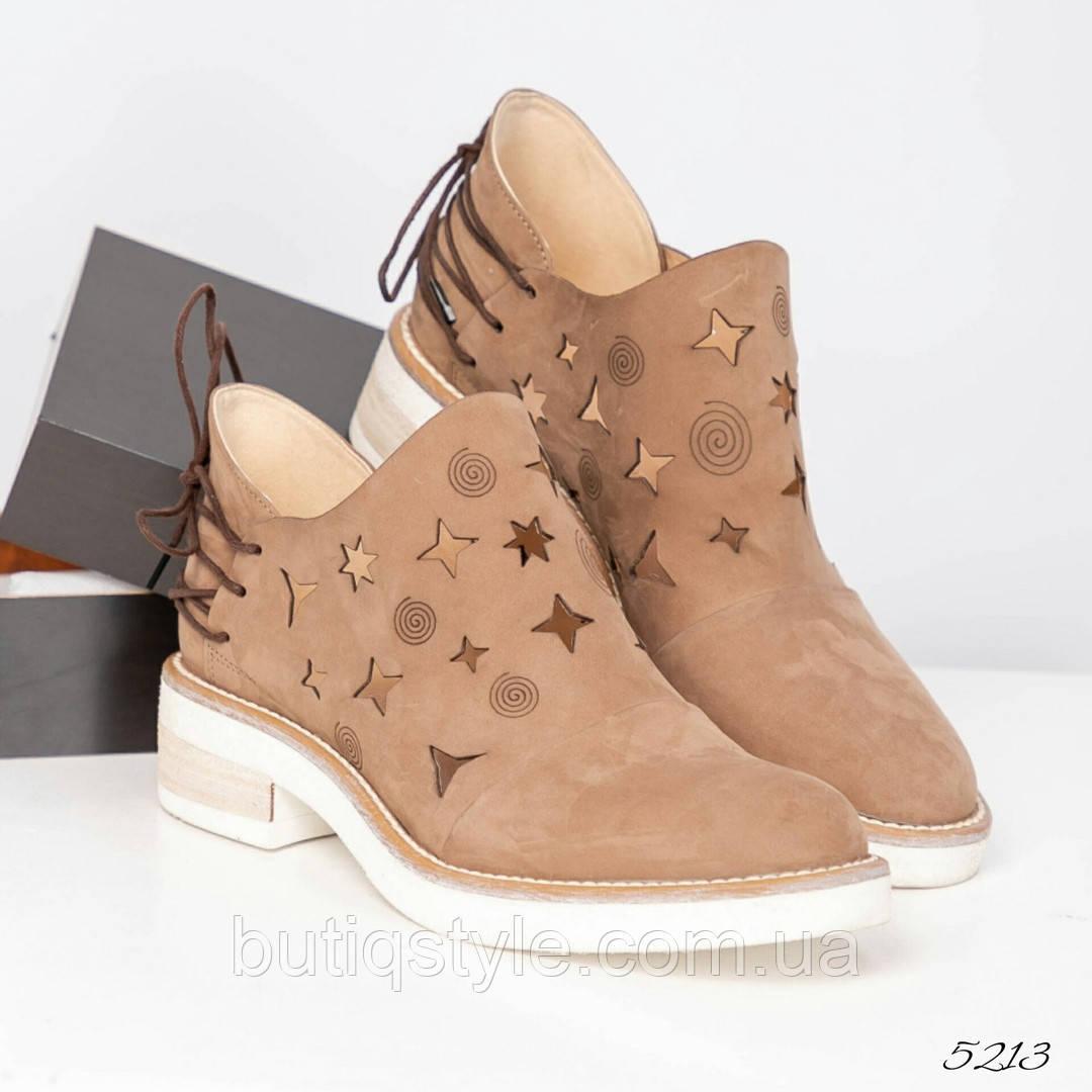 2578f31bd847e5 Стильные ботинки с декоративной шнуровкой бежевые натуральный нубук ...