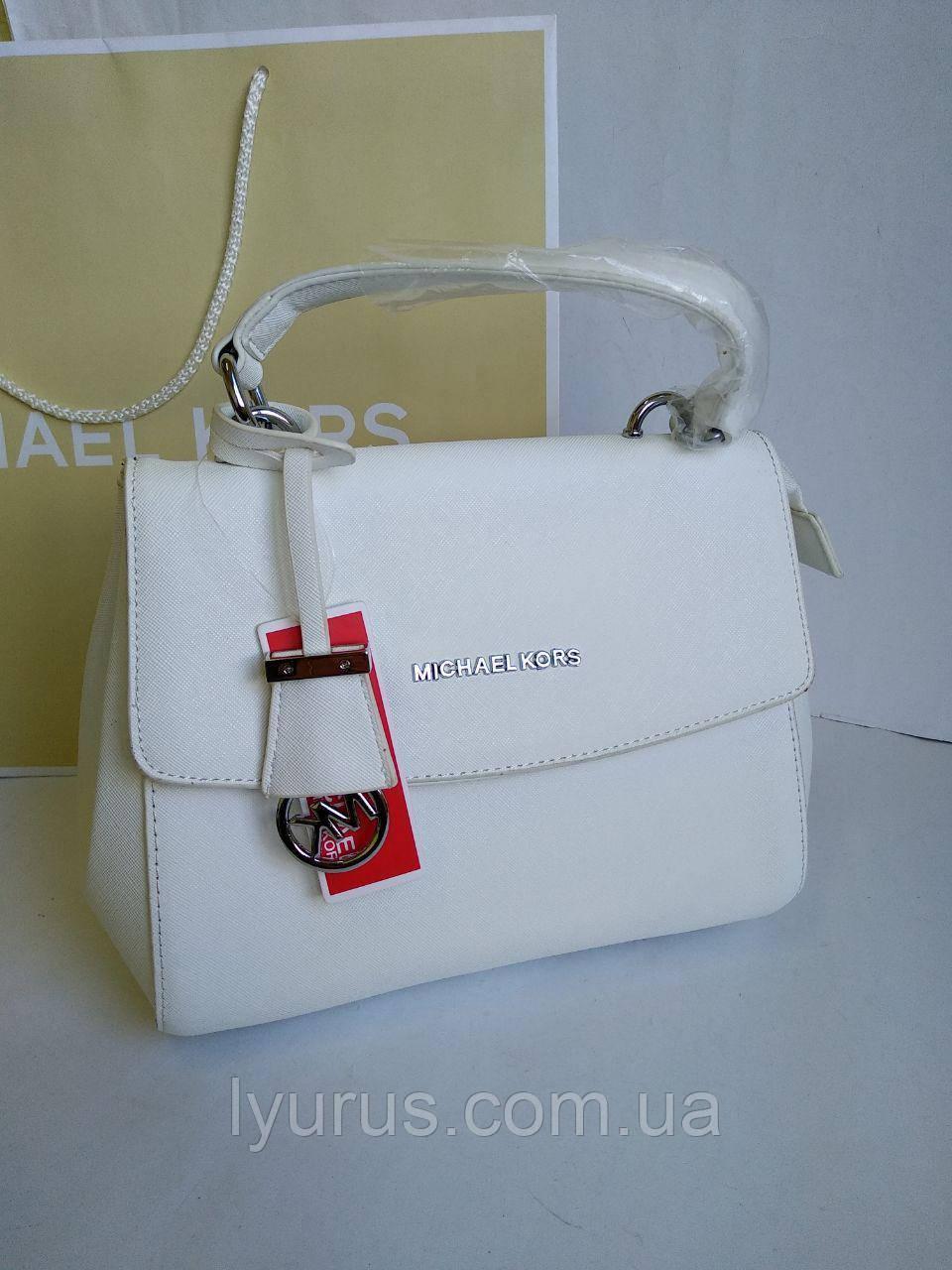 0c5bc64b4ac8 Женская сумка Michael Kors Ava белая: продажа, цена в Полтаве ...