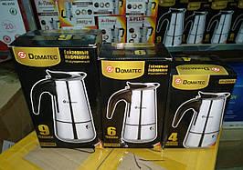 Гейзерная кофеварка Domotec DT-2804 на 4 чашки нержавейка для всех видов плит