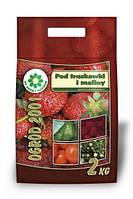 Удобрение для клубники и малины (2кг) ПОЛЬША