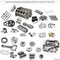 Запчасти для двигателя Caterpillar M316D, M318D, M318D MH, M322D, M322D MH