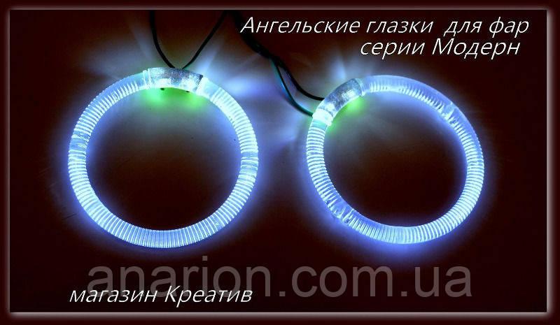 Диодное кольцо Ангельские глазки для ВАЗ 2109.