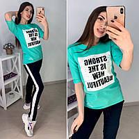Костюм спортивный турецкая двухнитка, мята+темно-синий, фото 1