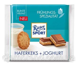 Шоколад Ritter Sport Риттер Спорт Овсяное печенье + йогурт, 100 г. Германия