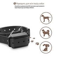 Набор электронных ошейников для дрессировки 2Х собак Vinsic, фото 2