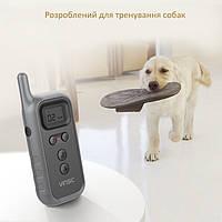 Набор электронных ошейников для дрессировки 2Х собак Vinsic, фото 3