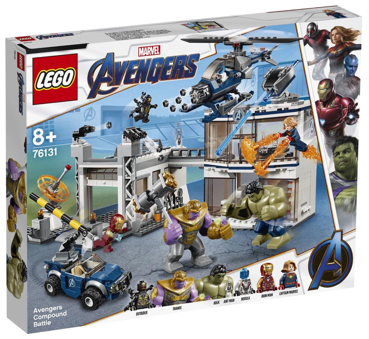 Lego Super Heroes Битва на базі Месників 76131