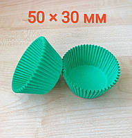 Тарталетки бумажные зелёные 7а для кексов 100 шт