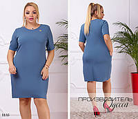 Платье  женское короткое,рукав короткий,ткань:креп-дайвинг.