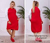 Платье повседневное,ткань:французский трикотаж,размеры 50-52,54-56,58-60.