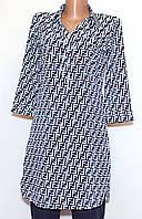 Рубашка-платье, рукав 3/4 (44-46)