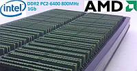 Память оперативная ПК 4gb kit (2x2gb) PC2 6400 800MHz універсальна під Intel та AMD