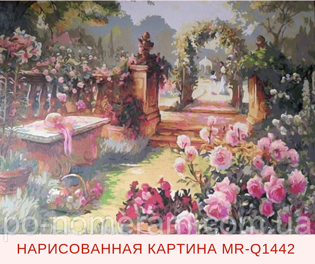 Нарисованная картина по номерам Mariposa Райский сад