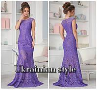 Длинное облегающее вечернее гипюровое платье. Цвета!, фото 1