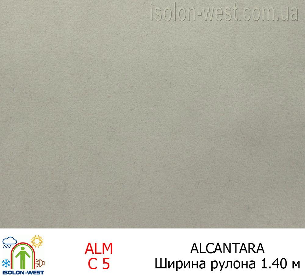 Алькантара серия 09 Италия