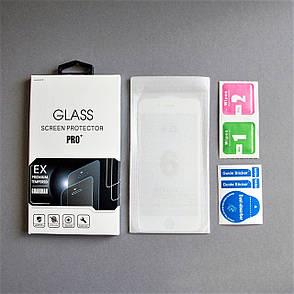 Защитное стекло Full Cover Meizu M5c White, фото 2