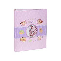 Альбом CHAKO 10*15/300 C-46300RC Babylove (pink)