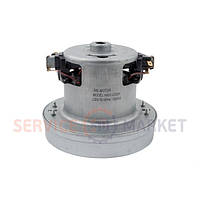 Двигатель (мотор) для пылесоса 1800W SKL VAC022UN (HWX-CG08)
