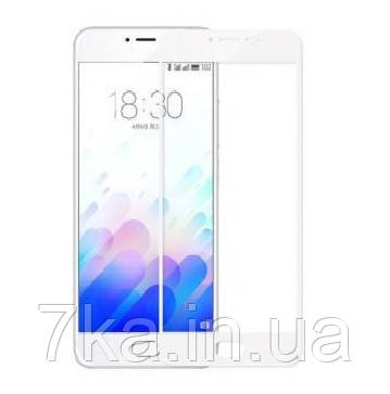 Защитное стекло Full Cover Meizu M5c White