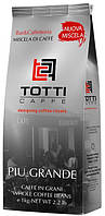 Кофе в зернах Totti PIU GRANDE